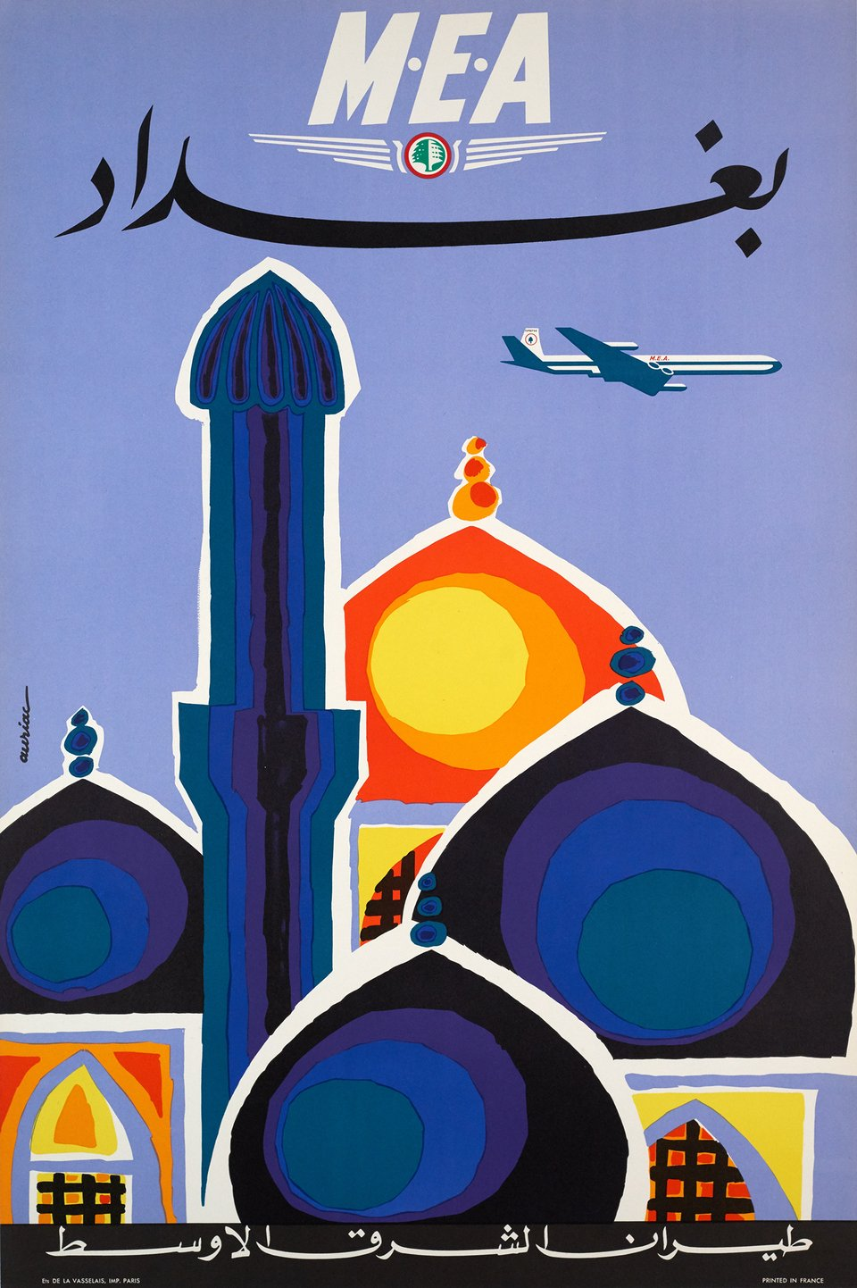 MEA Baghdad, Middle East Airlines – Vintage poster – Jacques AURIAC – 1961
