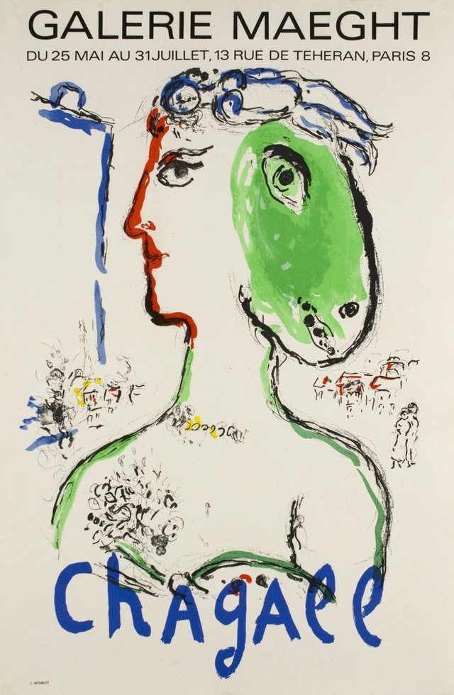 Chagall, Galerie Maeght