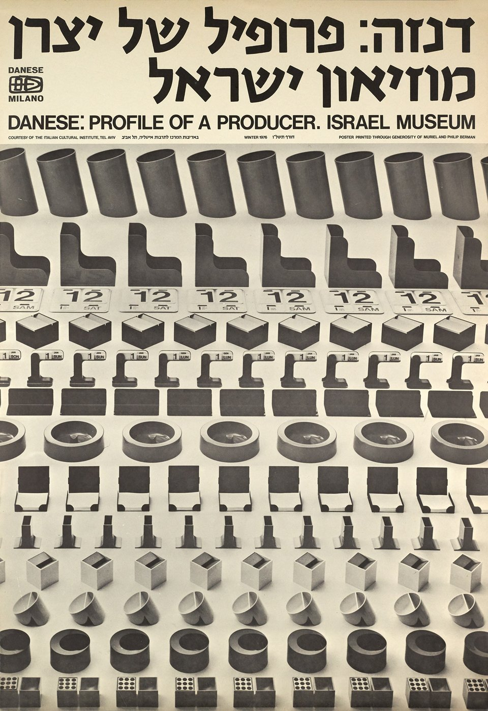 Danese, Profile of a producerm Israel Museum – Affiche ancienne –  ANONYME – 1976
