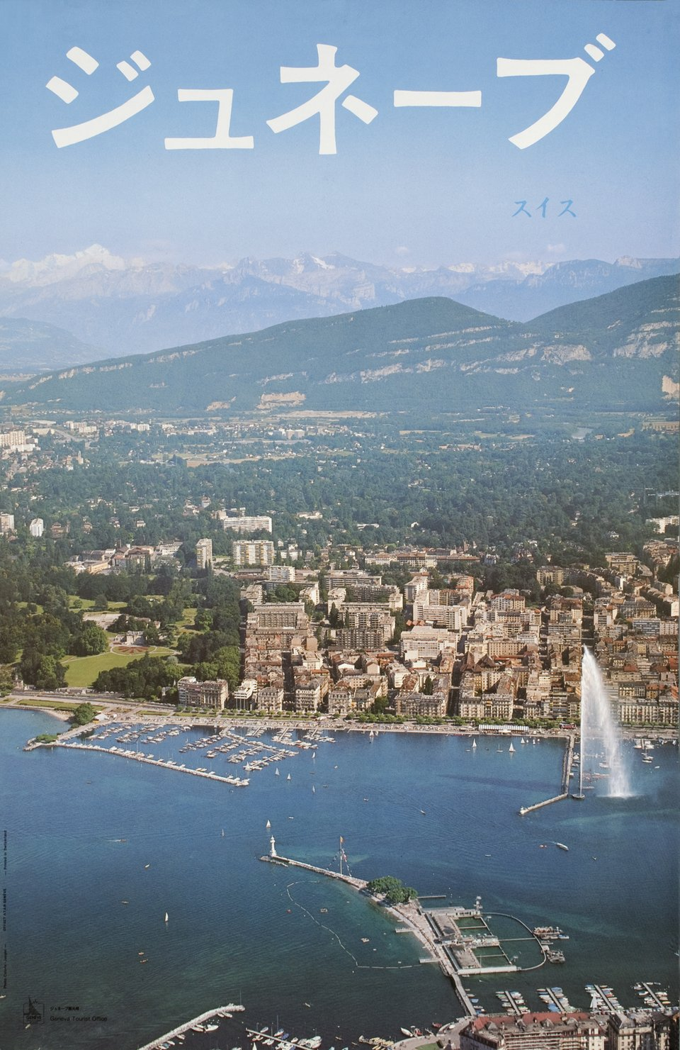 Geneva – Affiche ancienne – (photo) JEAGER – 1985