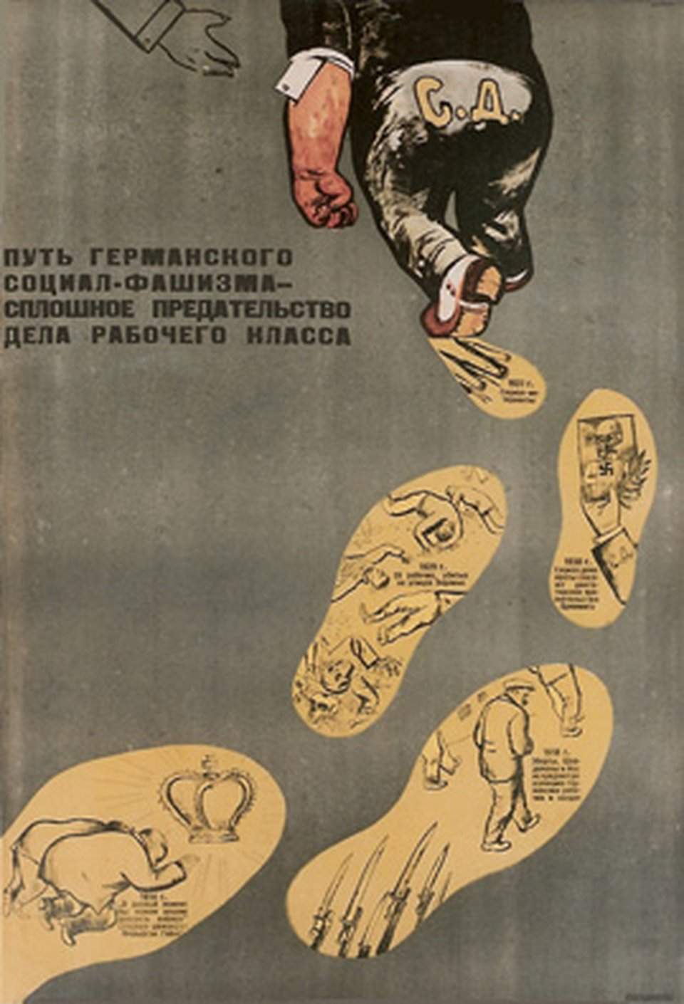 The history of the social-facism is just a betrayal of the working class – Affiche ancienne – KOUKRINIX – 1931