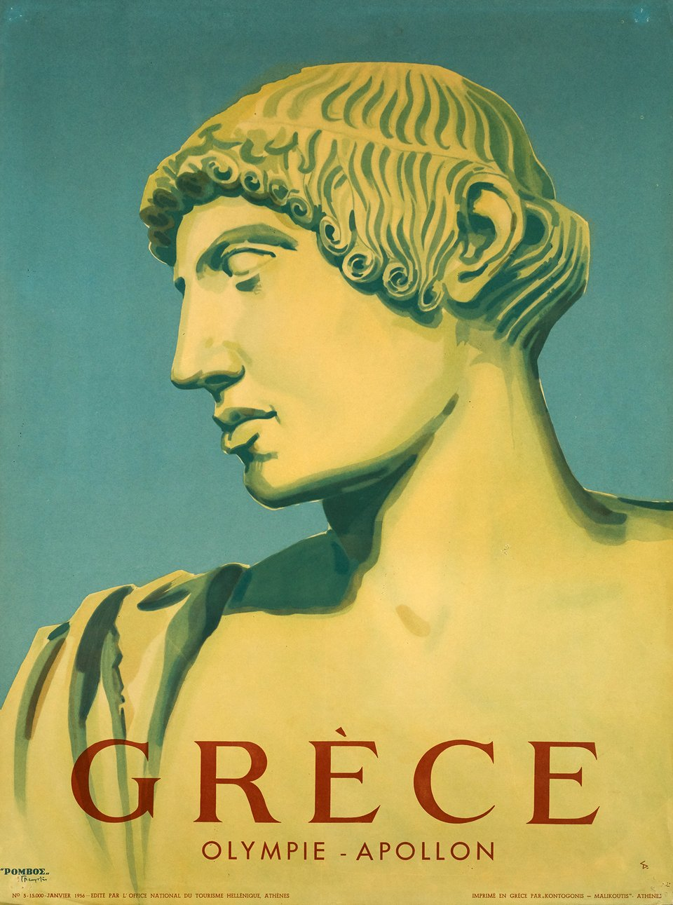 Grèce – Affiche ancienne –  ANONYME – 1956