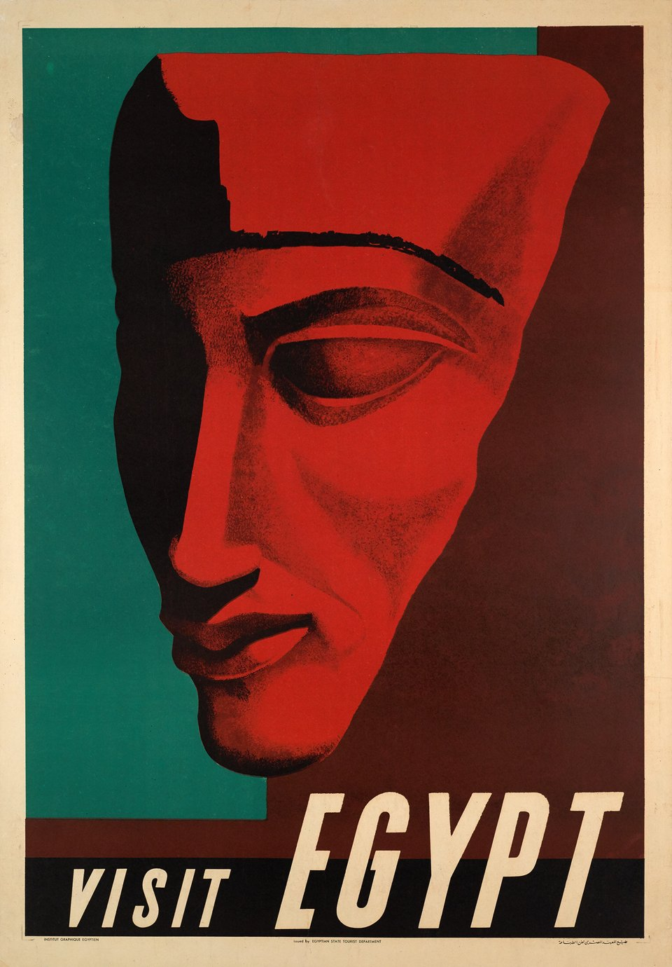 Visit Egypt – Affiche ancienne – ANONYMOUS – 1950